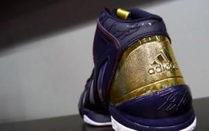 """adidas adipower Howard 3 """"Gold Medal"""""""